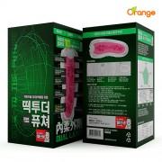 떡투더퓨쳐 3탄 - wrinkle (격한주름 3D압박쾌감 타입) l ZINI