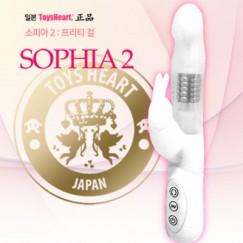 소피아 2 | ToysHeart