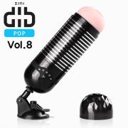 지니 딥 팝 dib POP Vol.8 음성과 진동 상호반응+조임 | ZINI