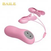 로맨틱 웨이브 (라이트 핑크) | BAILE